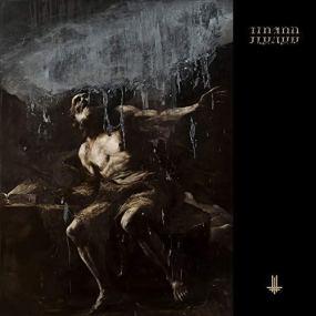 Behemoth - ILYAYD
